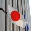 日本の藻類燃料以外の研究の変遷